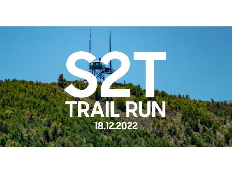 Sea 2 Tower Run
